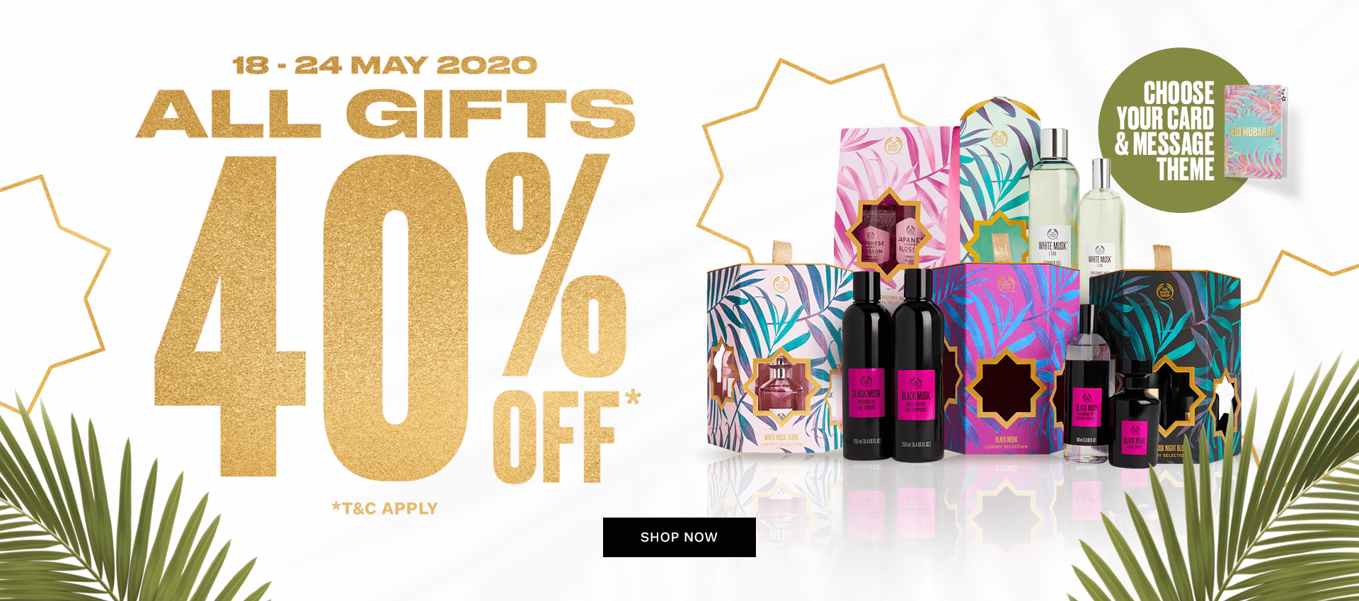 All Gift 40% Off